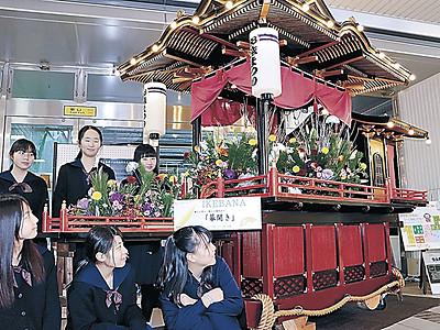 新春を彩る生け花、小松高華道部 駅利用者出迎え