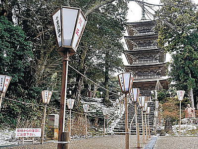 ぼんぼり150基設置、羽咋の妙成寺