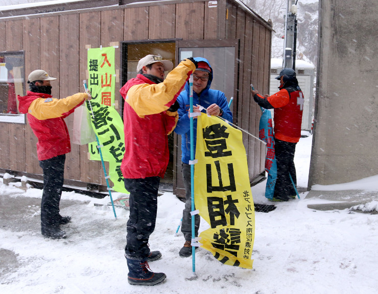 上高地に通じる中の湯に登山相談所を開設する北ア南部地区遭対協救助隊員ら=28日、松本市安曇