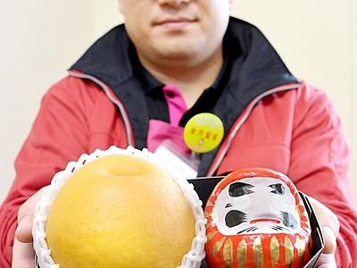 受験生の強い味方「合格間違い梨」 福井県で1月4日発売