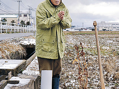 田に豆殻供え、収穫に感謝 白山・竹松町