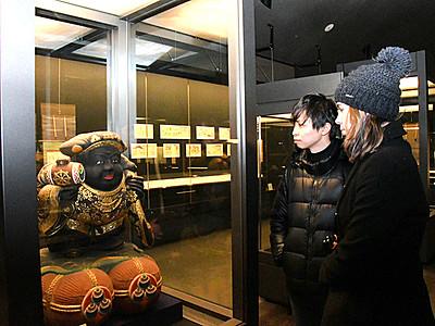 真田家ゆかりの「福さがし」 真田宝物館で縁起物ちなむ展示