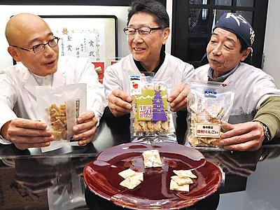松本のあめ、リンゴとマッチング 老舗3店が共同開発