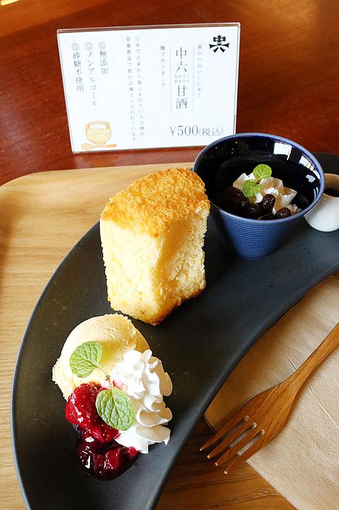 番屋カフェで提供しているシフォンケーキのセット