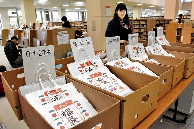 福井県坂井市の市立4図書館で始まった本の「福袋」=1月5日、同市春江図書館