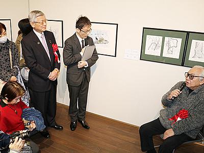 世界観伝える点描画 富山で倉本聰展が開幕