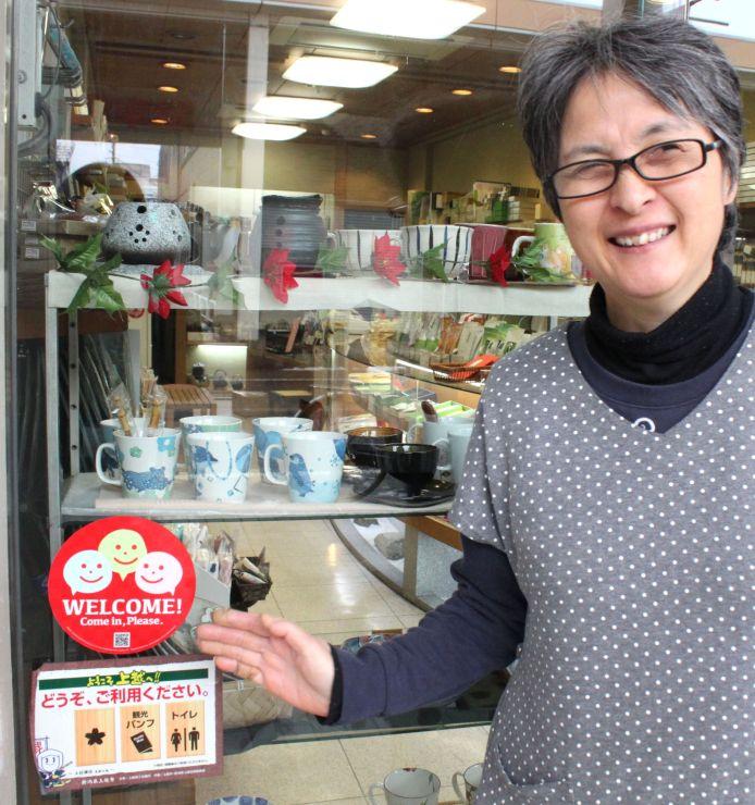 訪日客向けのウエルカムステッカーを貼っている商店街の店舗=7日、上越市本町4