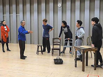 観客と交流する芝居に 松本で公開稽古、串田さん演技指導