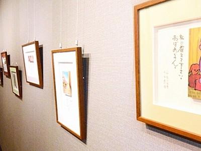日本一短い手紙、かまぼこ板の絵とコラボ 福井県坂井市