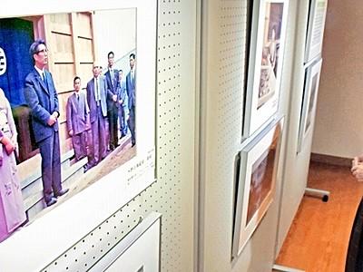 写真で見る越前焼研究 越前古窯博物館でコレクション展