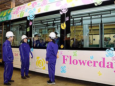高校生デザインのフラワー車両運行 富山ライトレール