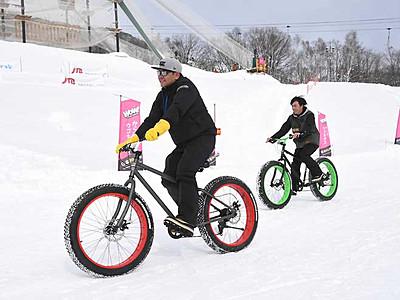 スキーやスノボしなくても... 小谷のスキー場、雪遊び10種類