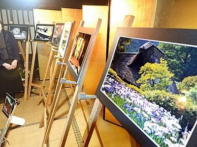 古民家の四季移ろい写す 重要文化財「千古の家」で写真展