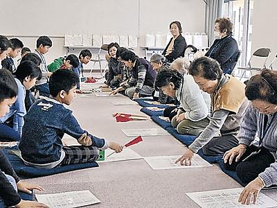 児童と高齢者、旗源平で交流 夕日寺公民館