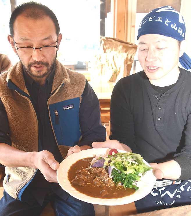 雑穀とジビエを生かしたカレーをPRする吉田さん(左)と長谷部さん