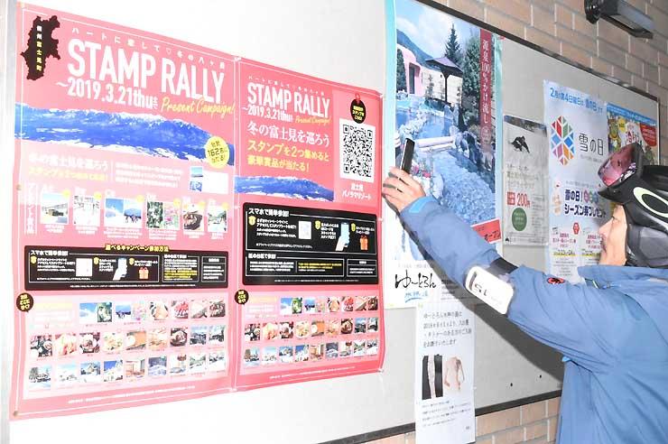 「ハートに恋して 冬の八ケ岳」のポスター。QRコードを使ってスマートフォンから応募できるようにした