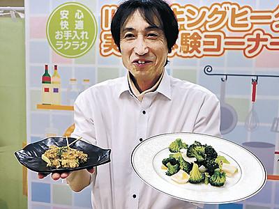 地産地消レシピを作成 北電小松支店