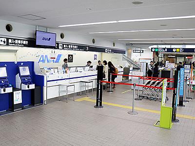 全日空が富山空港カウンター改修へ 待ち時間短縮