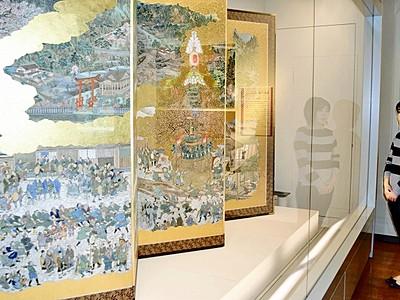 正月行事、時代超え脈々 4無形文化財紹介 福井県越前市