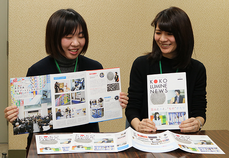 越中アートフェスタを特集した冊子を手にする県職員=県庁
