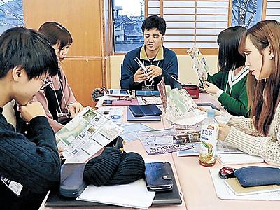 温泉ハッカソン 学生が加賀市を情報発信