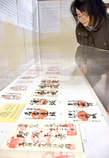 全国各地の「お城の御朱印」を紹介している企画展=1月18日、福井県美浜町若狭国吉城歴史資料館