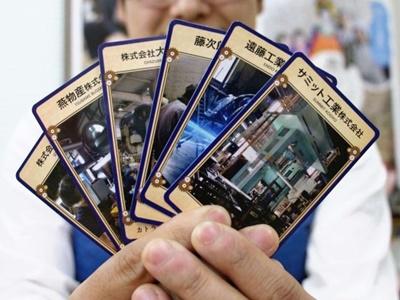 溶接の青白い閃光、巨大プレス機... 燕の工場カード集めて