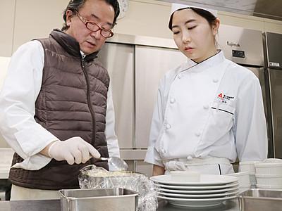 プロの技間近で、シェフと合同営業 富山調理製菓専門学校