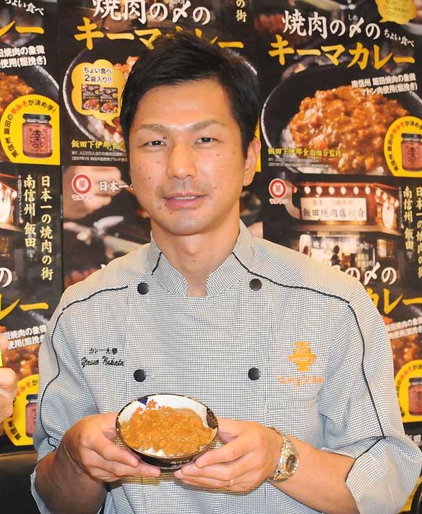 受賞した「焼肉の〆のキーマカレー」を手にする中田さん