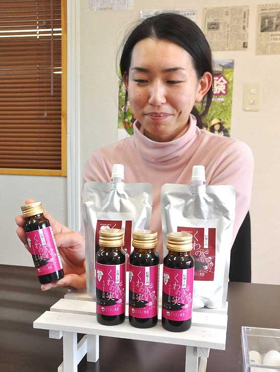 エリスンが開発した「くわの実ドリンク」(手前)。濃厚な桑の味が健康効果を期待させる。後ろは開発途中の「くわの実ジュレ」