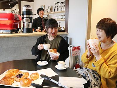 古民家改装、パン店に 砺波で同級生の職人共同運営