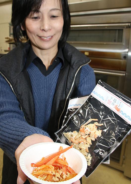 富山湾産ベニズワイガニの干物「越の干蟹」=県食品研究所
