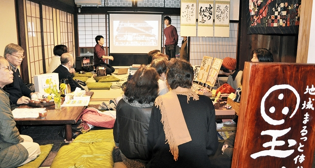 古民家を再生した宿「玉村屋」の交流スペースで開かれたトークイベント=1月26日、福井県南越前町今庄