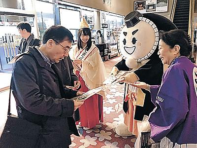 歌舞伎のまち 小松に来て、東京でPR