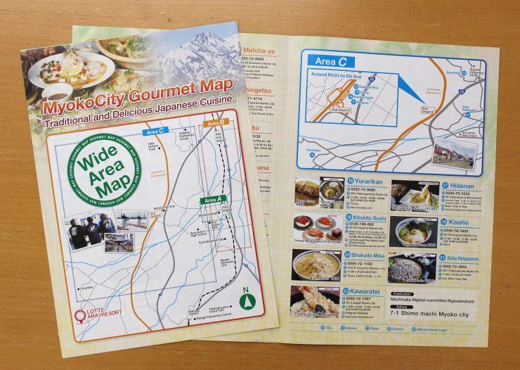 新井商工会議所が作成した英語版の飲食店マップ