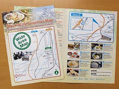 ようこそ新井の飲食店 妙高への外国人客向けマップ