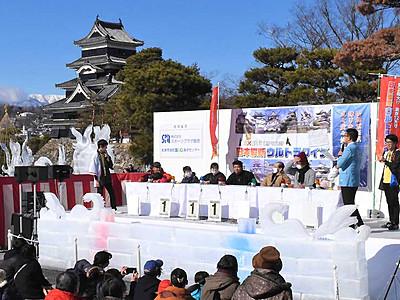 丸岡城へ―現存12天守クイズ 松本城公園で予選会