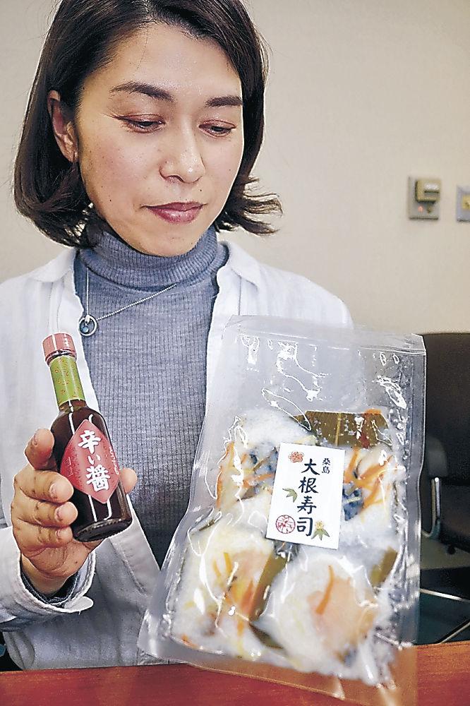 ブランド認定を受けた桑島大根寿司と辛い醤=白山市鶴来公民館