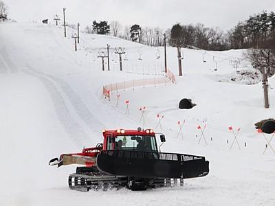 金谷山いよいよ滑れる スキー場1月30日オープン 上越