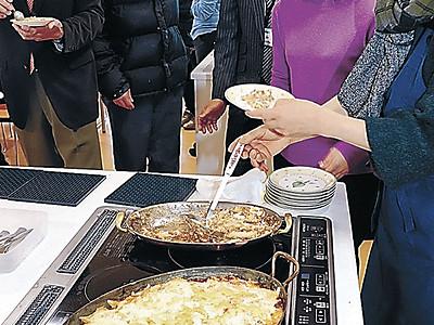 ジビエ料理、料理人が学ぶ 「こまつ地美絵」1日開幕