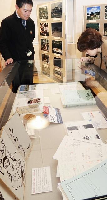 福井県の公文書と写真で30年間を振り返る「さよなら平成展」=福井県福井市の県文書館