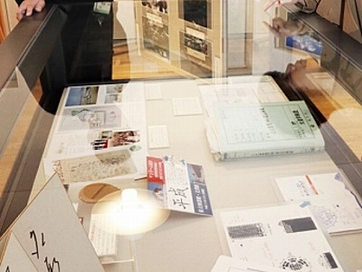 平成振り返る公文書と写真 福井県文書館で展示