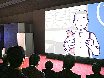 YKK創業者アニメ「吉田忠雄物語」完成 黒部で常時上映へ