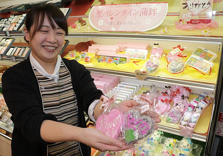 季節限定で販売されている「バレンタインかまぼこ」
