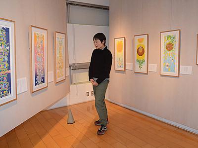 「100かいだてのいえ」作ろう 3月24日に大島絵本館