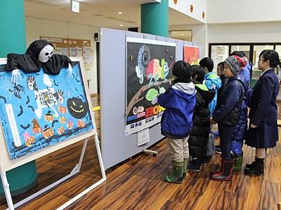 貼り絵や書生き生きと 障害児らの作品展 村上