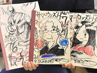 「サマーウォーズ」公開から10年 アニメ聖地・上田をPRへ