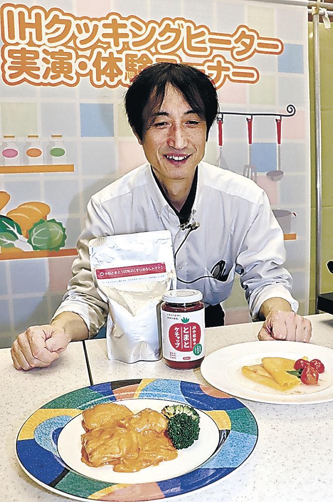 小松産トマトを使ったチリソース煮とクレープ=JA小松市会館