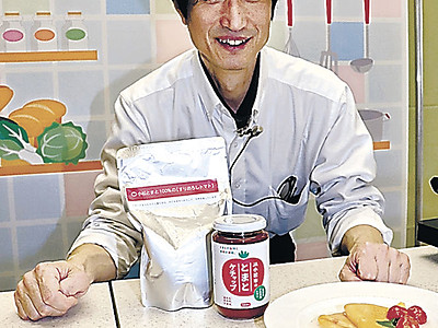 小松産トマトのレシピ披露 地産地消で北電小松支店