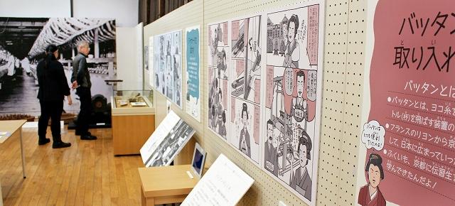羽二重織物の歴史を紹介している企画展=福井県勝山市のはたや記念館ゆめおーれ勝山